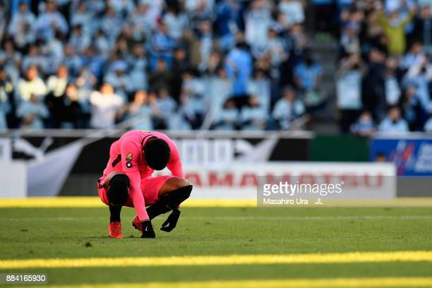 Pedro Junior of Kashima Antlers shows dejection after the scoreless draw and missing the title in the JLeague J1 match between Jubilo Iwata and...