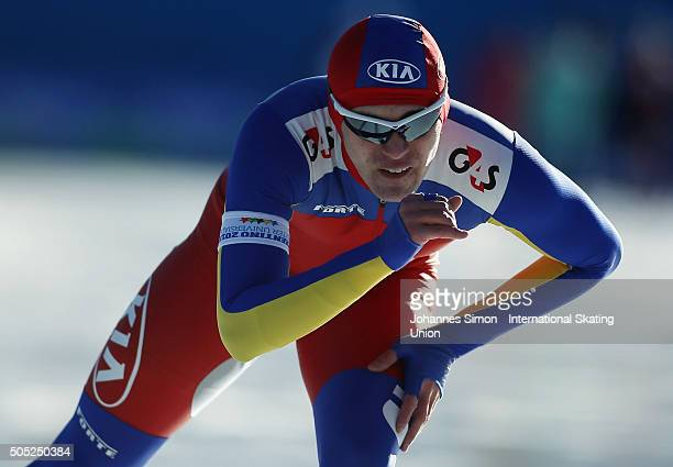 Pedro Manescu of Romania participates in the men 1500 m heats during day 1 of ISU speed skating junior world cup at ice rink Pine stadium on January...