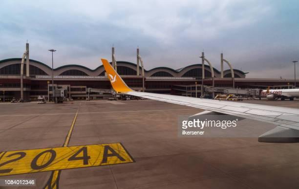 Pegasus Airlines Airbus A320