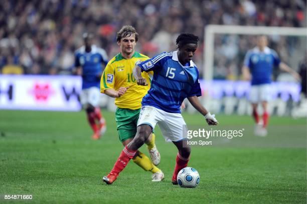 Coupe du monde de football de 2010 stock photos and - Coupe du monde 2010 france ...