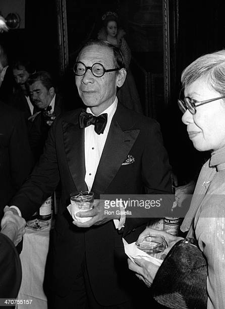 M Pei and wife Eileen Loo sighted on October 29 1979 at Luchow's in New York City