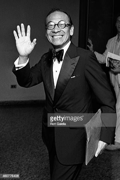 M Pei attends Shanghai Peking Opera Opening on August 12 1981 at Alice Tully Hall at Lincoln Center in New York City