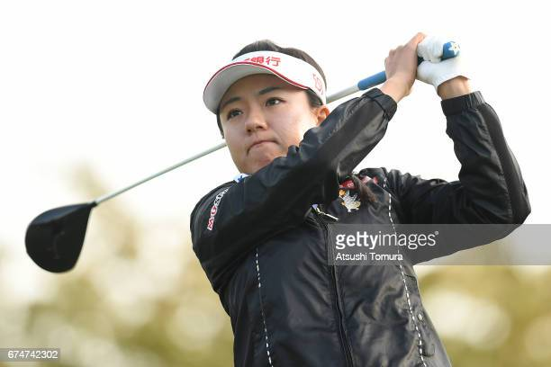 PeiYing Tsai of Taiwan hits her tee shot on the 16th hole during the second round of the CyberAgent Ladies Golf Tournament at the Grand Fields...