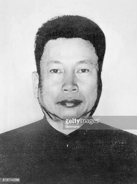 A portrait of Pol Pot Secretary of the Central Committee of The Communist Party of Kampuchea and Prime Minister of the Government of Democratic...