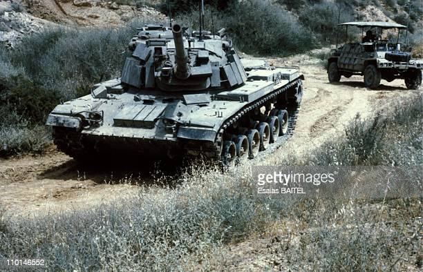 Pele, unmanned ground vehicle in Israel on January 01, 1991.