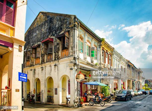 penang love lane street scene in george town's historic district - george town penang stock photos and pictures