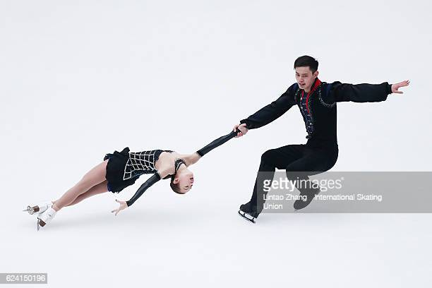 Peng Cheng and Jin Yang of China perform during the Pairs Short Program on day one of Audi Cup of China ISU Grand Prix of Figure Skating 2016 at...