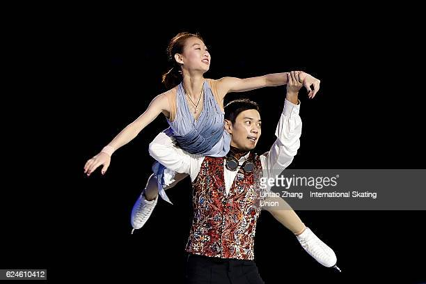 Peng Cheng and Jin Yang of China performs during the Exhibition Program on day three of Audi Cup of China ISU Grand Prix of Figure Skating 2016 at...