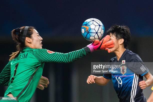 "Peng Shimeng of China fights for the ball with Hinata Miyazawa of Japan during their AFC U-19 Women""u2019s Championship 2017 Semi-Finals match..."