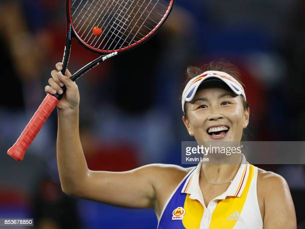 Peng Shuai of China celebrates following her victory during the Ladies Singles first round match against Petra Kvitova of Czech Republic during day...