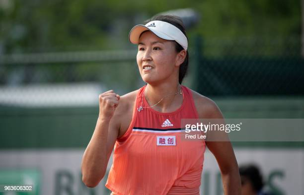 Peng Shuai of China celebrates victory during the ladies singles first round match against Aleksandra Krunic of Serbia during day three of the 2018...