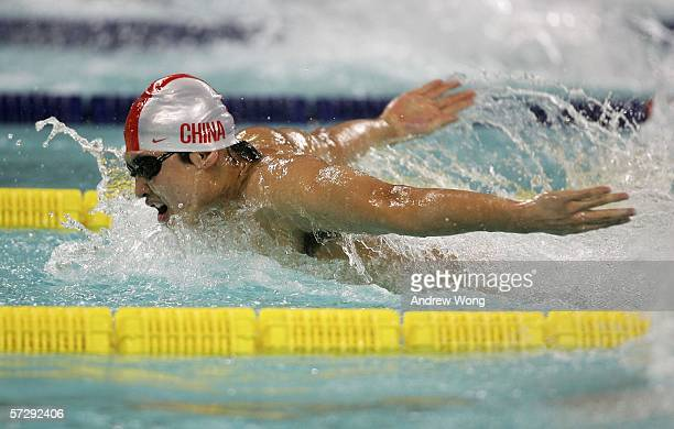 Peng Wu of China powers his way to winning the men's 200m butterfly final during day five of the FINA World Swimming Championships held at Qi Zhong...