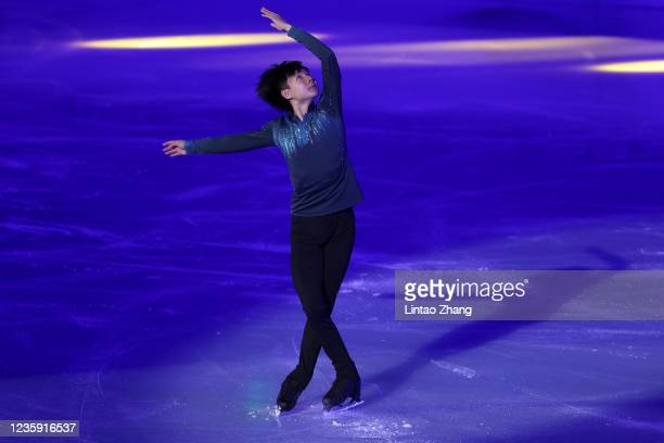Peng Zhiming of China performs in the gala exhibition during day 4 of the 2021 Asia Open Figure Skating test event for the Beijing 2022 Winter...