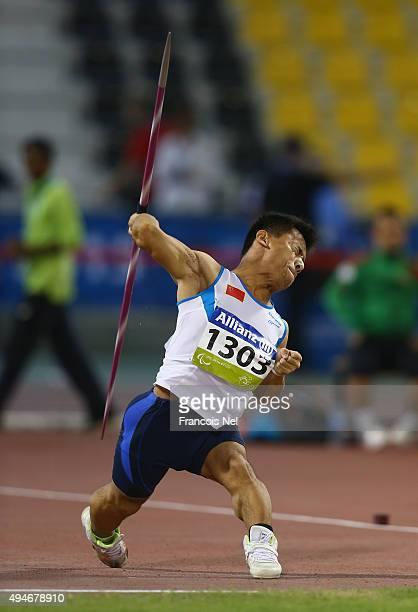 Pengxiang Sun of China competes in the men's javelin F41 final during the Evening Session on Day Seven of the IPC Athletics World Championships at...