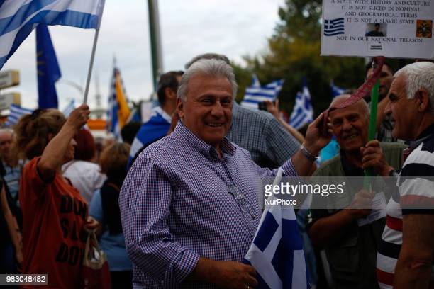 People are demonstrating at Thessaloniki protesting against the aggreement between the Greek and FYROM's goverments about the rename of the FYROM to...