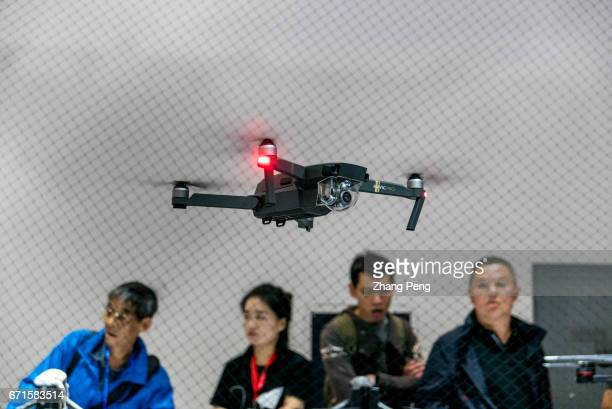 People are interested in the DJI drone DJI is the leading producer of aerial photography systems in China On Apr2124 the 20th China International...
