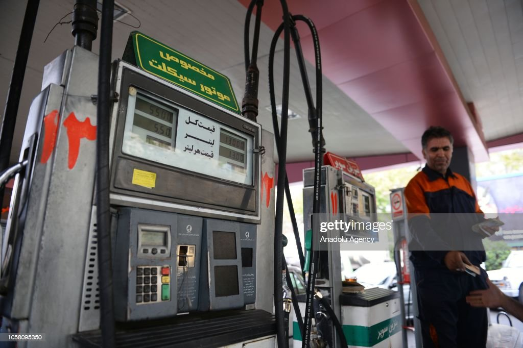 U.S. reintroduction of oil sanctions on Iran : Nachrichtenfoto