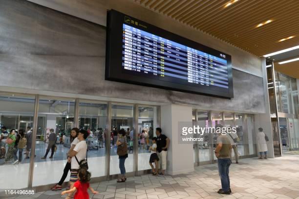 大阪国際空港(伊丹空港) - 大阪国際空港 ストックフォトと画像