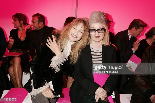People At Ungaro Ready To Wear Spring Summer 2006 Fashion Show On October 5Th 2005 In Paris France Here Arielle Dombasle And Ingrid Caven