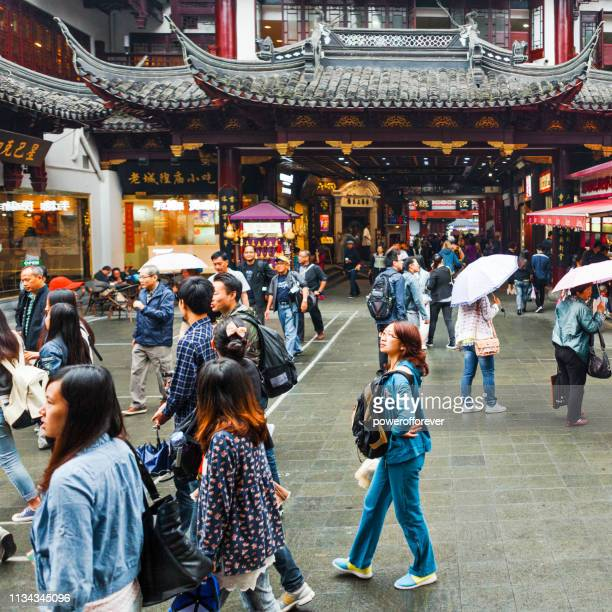People at Yuyuan Market in Downtown Shanghai, China