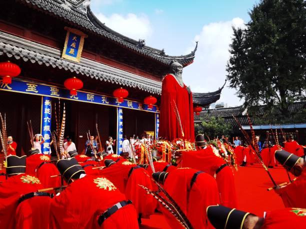 CHN: China Marks 2,571st Anniversary Of Confucius' Birthday