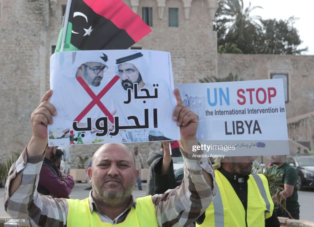 Protest in Tripoli : Nachrichtenfoto