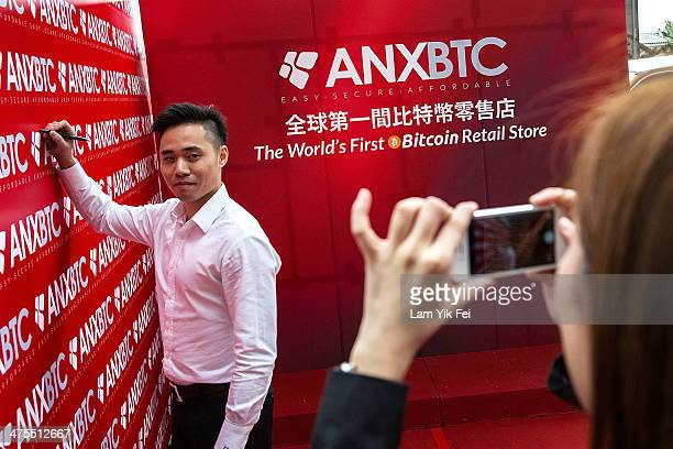 People attend the first bitcoin retail store open in Hong Kong on February 28 2014 in Hong Kong Asia Nexgen a Hong Kong based bitcoin exchange has...