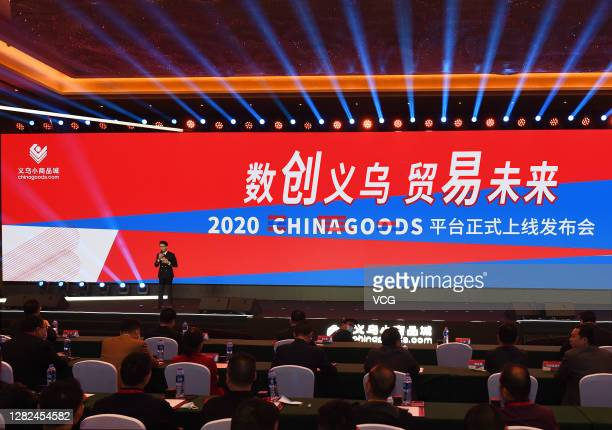 People attend the launching ceremony of the online platform Chinagoods developed by China Commodities City Group at the Yiwu International Trade...
