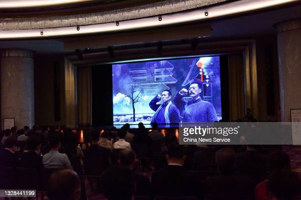 People attend the premiere of Chinese-language television drama series 'The Age of Awakening' at Grand Hyatt Hotel on July 12, 2021 in Hong Kong,...