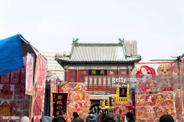 People buy couplets and papercut decorations to celebrate traditional Spring Festival On Feb16th China will celebrate the spring festival of lunar...