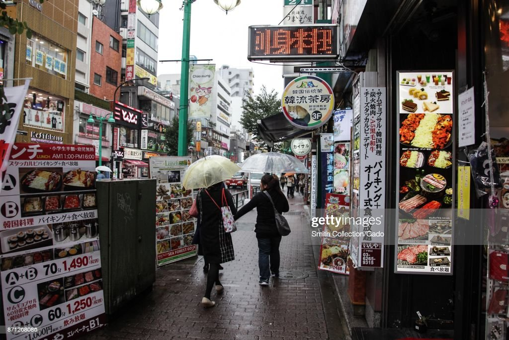 Kabukicho Red Light District : News Photo