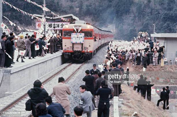 People celebrate as the all the line of the National Railways' Yodo line connected at Tosataisho Station on March 1, 1974 in Taisho, Kochi, Japan.
