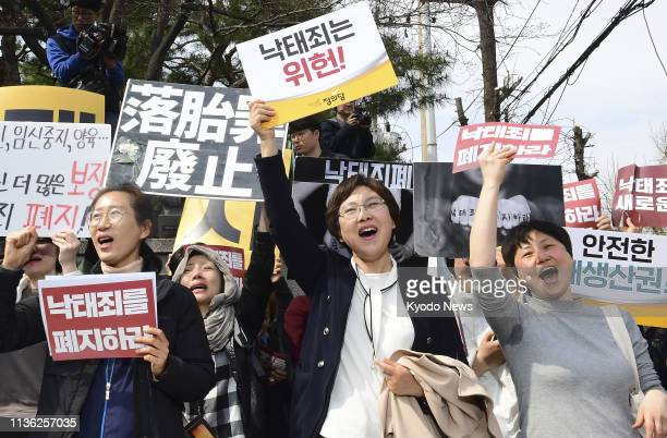 People celebrate in Seoul on April 11 2019 after the country's Constitutional Court in a landmark decision ruled that South Korea's decadesold...