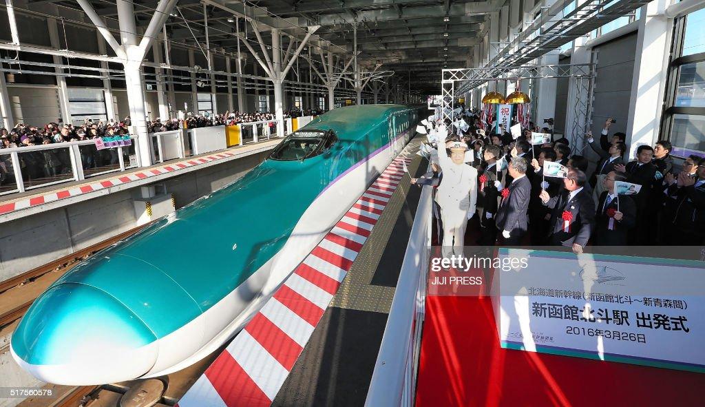 JAPAN-TRANSPORT : News Photo