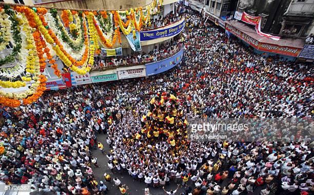 People celebrating Janmashtami