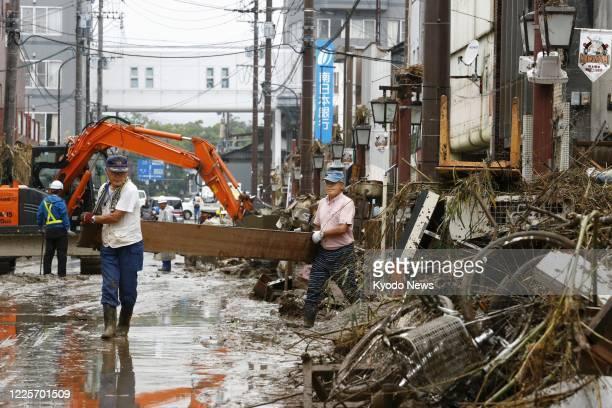 JPN: Daily News by Kyodo News - July 9, 2020
