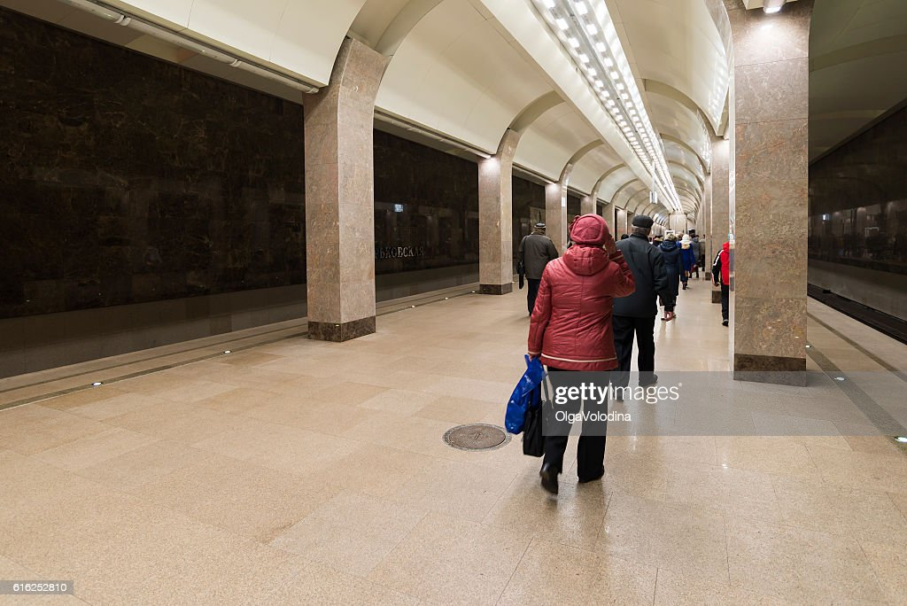 people come to train at metro Gorkovskaya in Nizhny Novgorod : Stock Photo