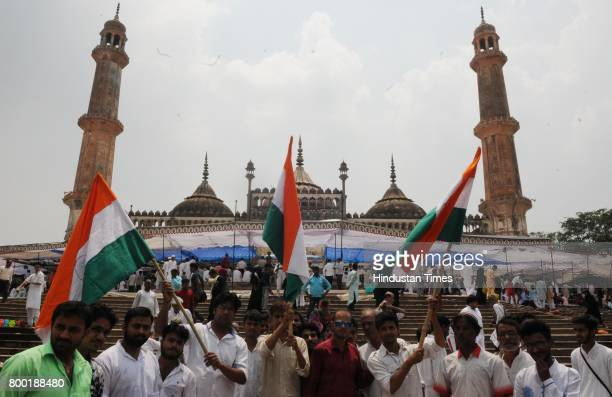 People coming out after Alvida Namaz from Bara Imambara in Lucknow India on Friday June 23 2017