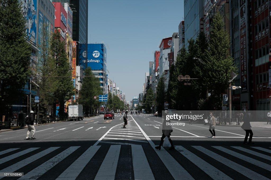 Empty Streets As Japan Continues Quasi-lockdown : ニュース写真