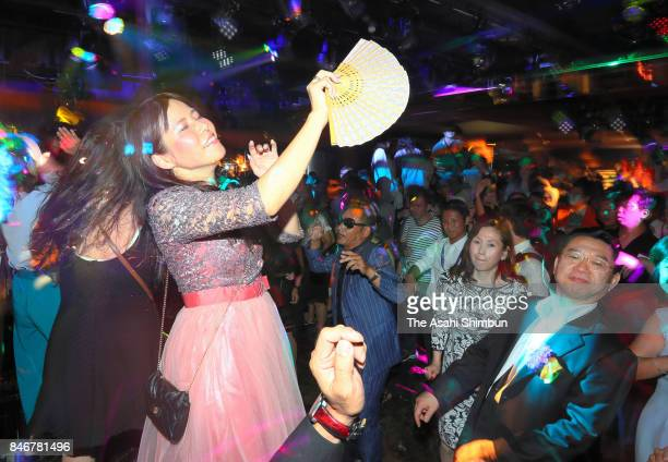 People dance at Maharaja on September 13 2017 in Kyoto Japan Maharaja was the king of clubs during Japan's assetinflated boom years of the 1980s and...