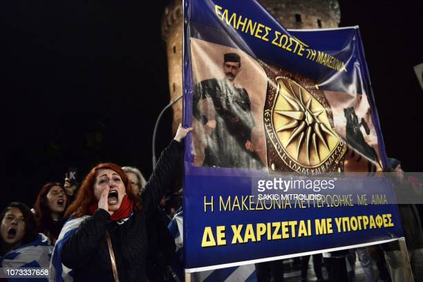 People demonstrate on December 14 2018 in Thessaloniki to protest over the country's name deal with Macedonia Macedonia's name is a sensitive issue...
