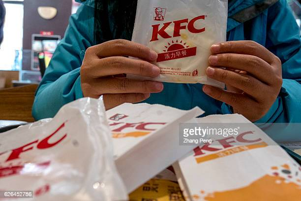 People eats KFC breakfast As the largest restaurant chain in China with more than 7000 outlets KFC makes new strategy including plans for continued...