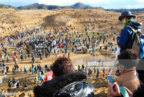 Pokemon Go Safari Zone In Tottori Sand Dune Stock Photos and