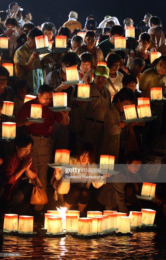 Japan Marks Obon Festival : News Photo