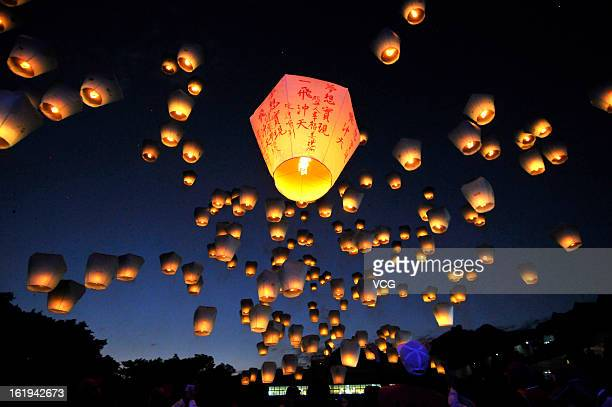 People fly Kongming Lanterns during the Pingxi Sky Lantern Festival on February 17 2013 in New Taipei Taiwan The Chinese Lunar New Year also known as...
