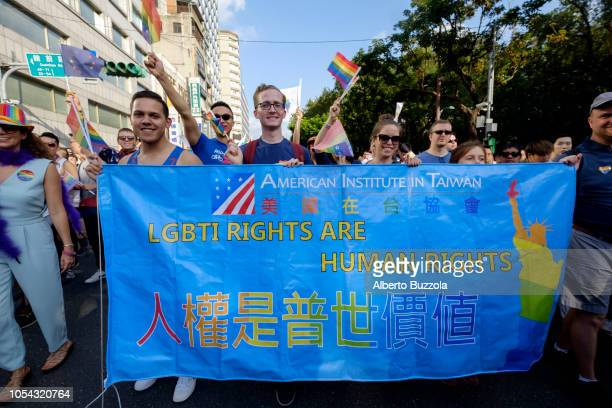 People from the AIT American Institute Taiwan parading in support for LGBT rights at the annual Taiwan Pride Parade