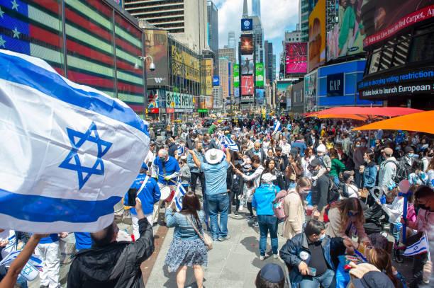 NY: Israeli Independence Celebrations
