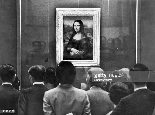 People gaze at Mona Lisa by Leonardo da Vinci at the Tokyo National Museum in 1974 in Tokyo Japan