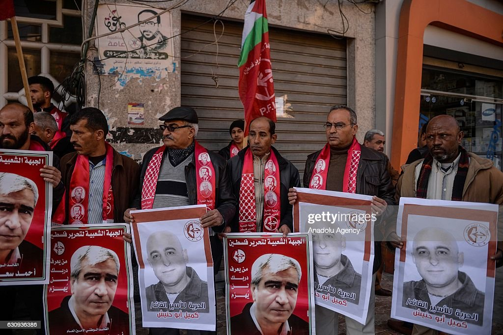 Protest in solidarity with Palestinian prisoners in Israeli jails : News Photo