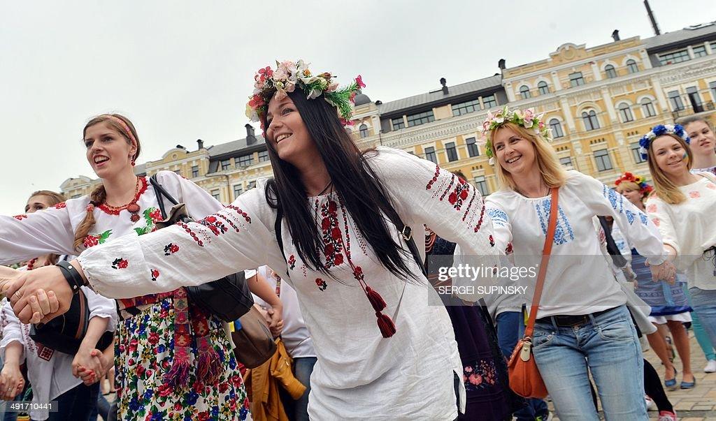 UKRAINE-TRADITION-VYSHYVANKA-MARCH : News Photo